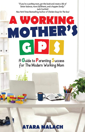 A Working Mother's GPS New Book Cover